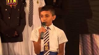 Madya Pradeepa - (2018-08-04) | ITN Thumbnail