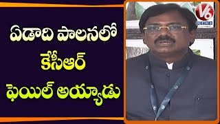 BJPand#39;s Vivek Venkataswamy Slams On CM KCR Fail In Governing For 2nd Term  Telugu News