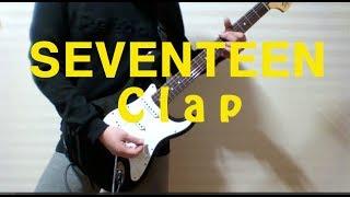 SEVENTEEN(세븐틴) - 박수(Clap) - guitar cover 기타커버