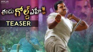 Eedu Gold Ehe Trailer  Sunil, Sushma Raj And Richa Panai  #eedugoldehe  Tfpc