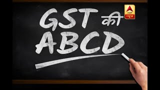 GST: Know everything about it here