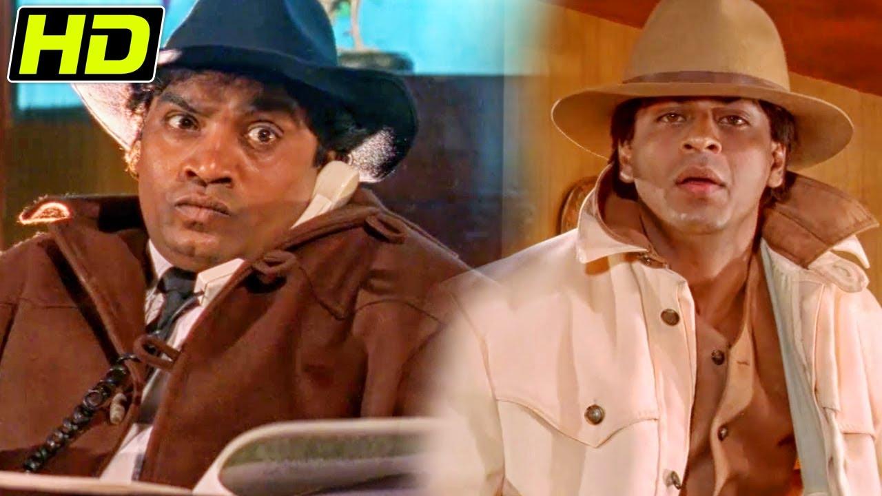 बादशाह का पहला केस | बॉलीवुड बेस्ट कॉमेडी | शारुख खान और जॉनी लीवर की जबरदस्त कॉमेडी
