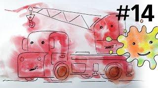Акварельный Подъемный Кран / урок рисования для детей акварелью
