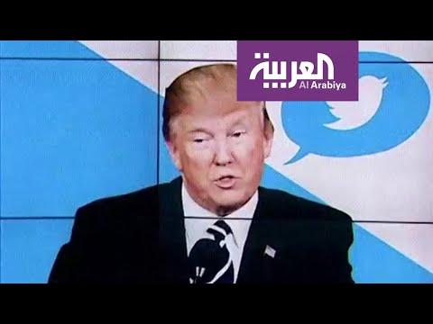 تفاعلكم | الرئيس الأميركي يسجل رقما قياسيا على تويتر  - نشر قبل 6 ساعة