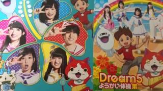 Dream5(日比美思) / 白黒つけない恋もある