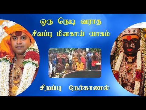 Sri Ashda Thasa Puja Kaliamman temple interview on Makkal Tv by Janani.K.Balu