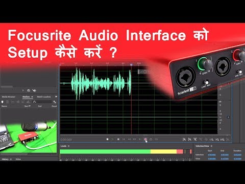 Focusrite Setup For Windows 7/10 | Driver Download And Install | Scarlett 2i2 | By Iltaf Technical