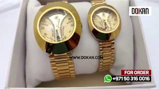 Sveston couple watch set S024 -Dokan
