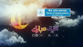 Bank of Maharashtra wishes you a very Happy EID 2020 !!! EID Mubarak
