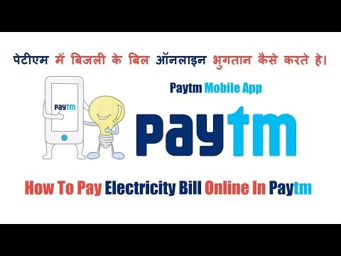 How To Pay Electricity Bill Online In Paytm - Mobile App (Step By Step)