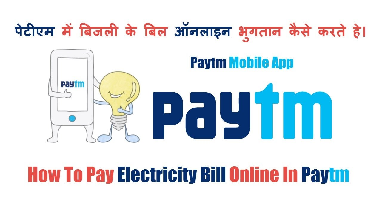View bill | online payment of monthly electricity bill | cesc limited.