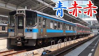 |JR四国| 7000系+7200系カマR−7編成  回送  高松駅発車 thumbnail