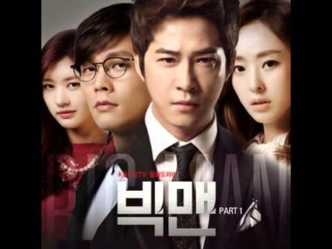 Kim Tae Woo - Con Amore Mio (Big Man OST) [Mp3/DL]