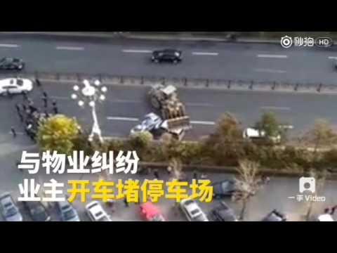 Shocking footage shows loader smashing minivan in northern China