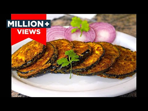 baingan-fry-recipe-|-pan-fry-eggplant-recipe-|-pan-frying-brinjal-|-aubergine-vegan-recipe