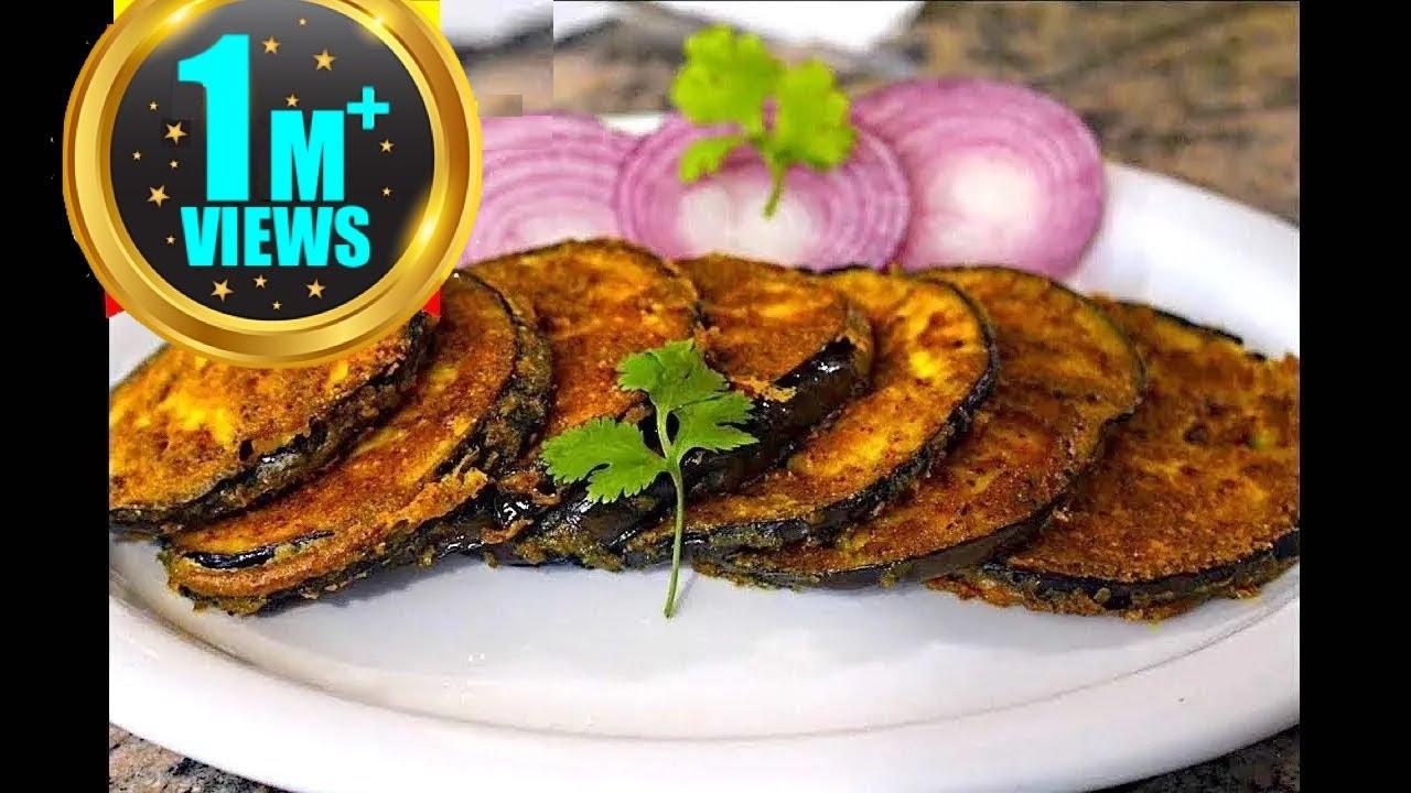 Baingan Fry Recipe | Pan Fry Eggplant Recipe | Pan Frying