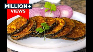 Baingan Fry Recipe | Pan Fry Eggplant Recipe | Pan Frying Brinjal