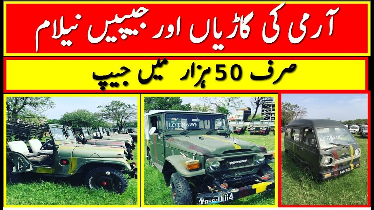 Pak Army Grand Public Auction Non Custom Paid Cars In ...