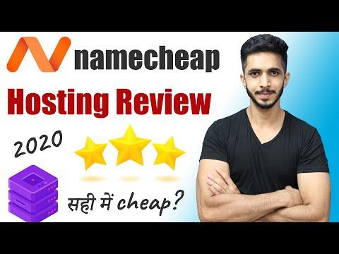 Namecheap Shared Hosting Review in Hindi (2020)  ⭐ - Namecheap Hosting Review