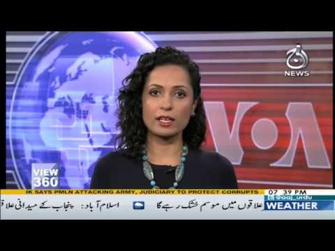 View 360 | 6 November 2017 | Aaj News
