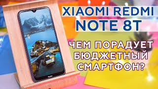 Обзор Xiaomi Redmi Note 8T