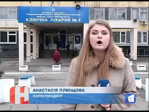 Смотреть новости на трк украина за сегодня