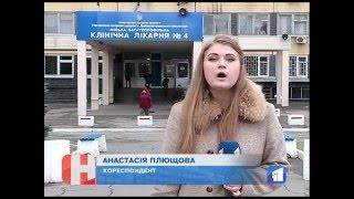 Доступное лечение рака в Днепропетровске (11 канал)