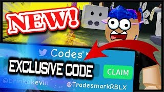 ALL *NEW* EXCLUSIVE CODE & 4 NEW CODES! | Roblox Unboxing Simulator