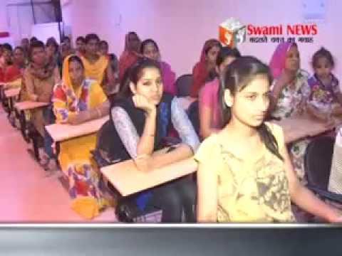 ब्यूटी पार्लर प्रशिक्षण कार्यक्रम का शुभारम्भ। बाल विवाह की रोकथाम के लिये जागरूकता बस रवाना।