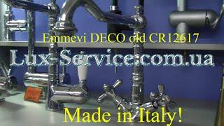 Видео обзор итальянского смесителя для кухни Emmevi DECO old CR12617