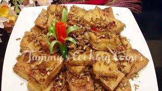 Dau Hu Chien Xa Ot -  Tofu with Lemongrass Stir Fry thumbnail