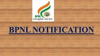 VACANCIES IN BHARATIYA PASHUPALAN NIGAM LIMITED NOTIFICATION 2017