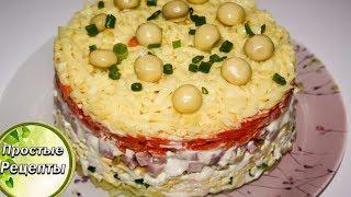 Слоёный салат с картошкой и грибами. Очень простой и вкусный!