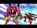 【ガンプラビルド】2モード変形でチェーーーーーンジ!ゲッ◯ー!! HG1/144 ガンダ…