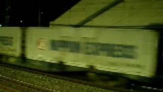 Video 1056列車 その2 download MP3, 3GP, MP4, WEBM, AVI, FLV Desember 2017