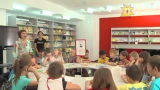 Чăваш наци библиотеки ача-пăча вулавăш тĕнчине йыхăрать