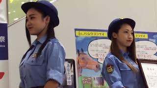 2018/07/14(土) 木更津発仏恥義理アイドルC-Style1日木更津警察官を委嘱...
