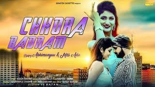 Chhora Badnam | Miss Ada | Abhimanyu | Ashok Rdhana | Latest Haryanvi Songs Haryanavi 2018 | Sonotek