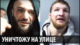 UFC 230 ОТМЕНЫ БОЕВ. ДРАКА НА УЛИЦЕ ИСМАИЛОВА И МИНЕЕВА БУДЕТ ЛИ ?