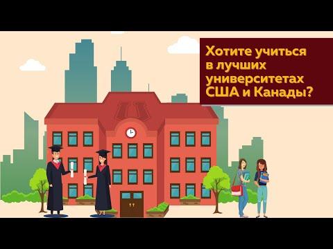 IVY LEAGUE EDUCATION