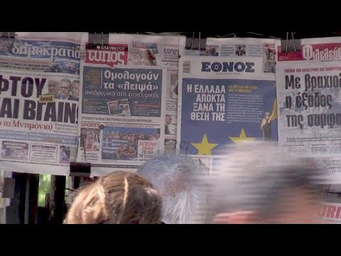 Griechenland hat den Euro-Rettungsschirm verlassen