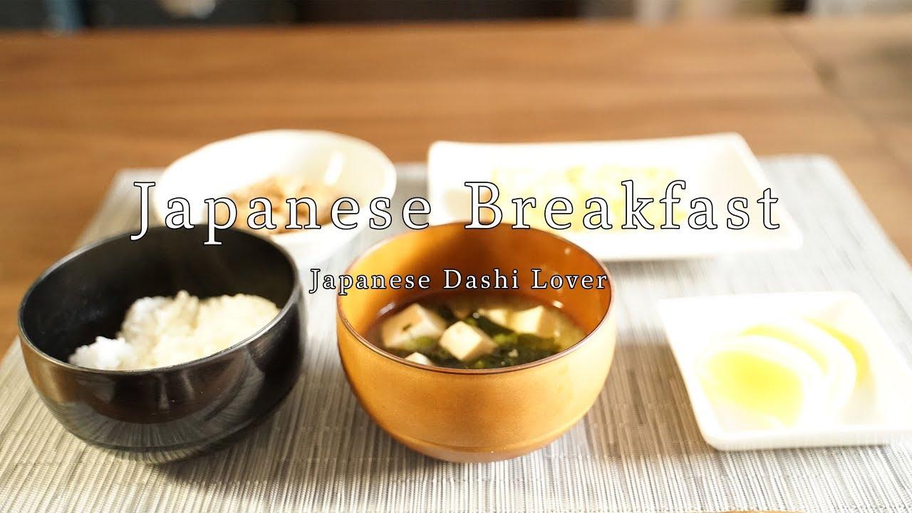 Japanese Breakfast 日本の朝御飯 Japanese Food Asmr Cooking