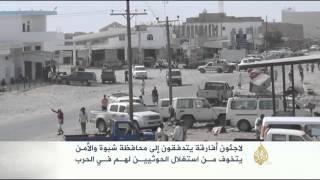 تدفق اللاجئين الأفارقة إلى سواحل شبوة اليمنية