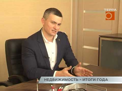 Итоги и прогнозы для рынка недвижимости Самарской области