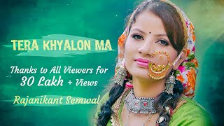 Tera Khyalon Ma | Rajanikant Semwal | Latest Uttarakhandi Song | Latest Garhwali Song
