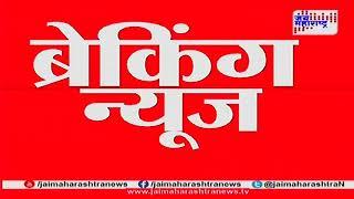 Amravati acid attack on girl student