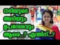 Actress Don't Teach Others Lakshmi