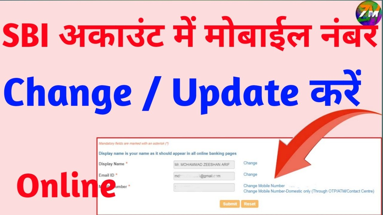 how to register mobile number in sbi without internet banking
