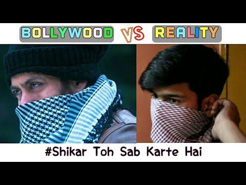 Bollywood Vs Reality | Real Life Funny Videos (2018) | BKLOL AddA