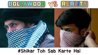 Bollywood Vs Reality | Expectation vs Reality | BKLOL AddA